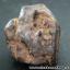 ▽แร่ภูเขาควาย หินมงคลจากภูเขาควาย (13g) thumbnail 2