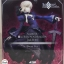 Fate/Grand Order - Saber / Altria Pendragon [Alter] Dress Ver. (In-stock) thumbnail 2