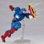 Figure Complex - Amazing Yamaguchi No.007 Captain America(Pre-order) thumbnail 6
