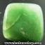 กรีนอะเวนจูรีน (Green Aventurine) ขัดมันขนาดพกพา (31g) thumbnail 2