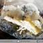 เดนไดทริก อาเกต Dendritic Agateขัดมันจากมาดากัสการ์ (45g) thumbnail 7