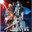 PS Vita Fate/EXTELLA LINK Regular Edition(Pre-order) thumbnail 1