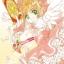 Jigsaw Puzzle - Cardcaptor Sakura: Clow Card and Sealing Wand 300pcs (300-1148)(Pre-order) thumbnail 1