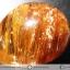 ▽=โปรโมชั่น= พลอยไหมนาค Copper Rutilated Quartz (18.43 ct.) thumbnail 2