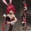 B-STYLE - To Love-Ru Darkness: Mea Kurosaki Bunny Ver. 1/4 Complete Figure(Pre-order) thumbnail 1