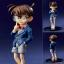 Detective Conan - Conan Edogawa Complete Figure(Pre-order) thumbnail 1