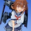 Kantai Collection -Kan Colle- Ikazuchi 1/7 Complete Figure(Pre-order) thumbnail 13