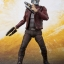 S.H. Figuarts - Star-Lord (Avengers: Infinity War)(Pre-order) thumbnail 4