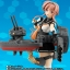 Kantai Collection -KanColle- Armor Girls Project Teruzuki (Limited Pre-order) thumbnail 1