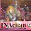 Gal Kanshu Rina-chan no M Otoko-ka Seikyouiku Shidou - Rina-chan 1/4 Complete Figure (In-stock) thumbnail 3