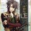 Hakuouki - Trading Mini Shikishi Part.2 12Pack BOX(Pre-order) thumbnail 3