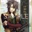 Hakuouki - Trading Mini Shikishi Part.2 12Pack BOX(Pre-order) thumbnail 3