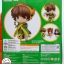 Nendoroid - Cardcaptor Sakura: Syaoran Li(In-Stock) thumbnail 2