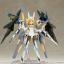 Frame Arms Girl - Baselard Plastic Model thumbnail 21