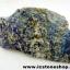 ▽ลาพิส ลาซูลี่ Lapis Lazuli ก้อนธรรมชาติ (108g) thumbnail 5