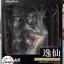 Senkan Shoujo R - Light Cruiser Yi Xian Complete Figure(In-Stock) thumbnail 2