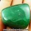 กรีนอะเวนจูรีน (Green Aventurine) ขัดมันขนาดพกพา (29g) thumbnail 4