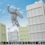 Tamashii OPTION ACT BUILDING(Pre-order) thumbnail 5