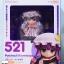 Nendoroid Patchouli Knowledge [Goodsmile Online Shop Exclusive] thumbnail 1