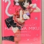 THE IDOLM@STER Cinderella Girls - Miku Maekawa 1/8 (In-stock) thumbnail 2