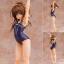To Love-Ru Darkness - Mikan Yuuki School Swimsuit ver 1/8 Complete Figure(Pre-order) thumbnail 1