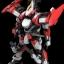 Full Metal Panic! IV 1/48 ARX-8 Laevatein Plastic Model(Pre-order) thumbnail 7