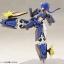 Phantasy Star Online 2 - Aoonihime Shiki 1/12 Plastic Model(Pre-order) thumbnail 6