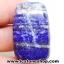 ลาพิส ลาซูลี่ Lapis Lazuli ขัดมันขนาดพกพา (53g) thumbnail 2