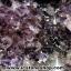 ▽โพรงอเมทิสต์ ซุปเปอร์เซเว่น (Geode Amethyst Super seven 7)35.5 KG thumbnail 8