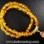 ▽สร้อยคอ อำพันบอลติกGenuine Baltic Amber (11g, 40 cm.) thumbnail 1