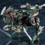 Hexa Gear 1/24 Voltrex Plastic Model(Pre-order) thumbnail 2