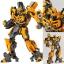 "Legacy OF Revoltech Tokusatsu Revoltech No.LR-50 ""Transformers: Dark Side of the Moon"" Bumblebee(Pre-order) thumbnail 1"