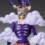 Super Action Statue - JoJo's Bizarre Adventure Part.VI 76. Weather Report (Hirohiko Araki Specified Color)(Pre-order) thumbnail 1