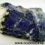 ลาพิส ลาซูลี่ Lapis Lazuli ก้อนธรรมชาติ ขนาดใหญ่ (712g) thumbnail 4