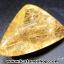 ▽=โปรโมชั่น= พลอยไหมทอง Golden Rutilated Quartz (35.50ct.) thumbnail 2
