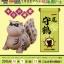 G.E.M.Series Gaiden - Uzumaki Naruto to Bijuu Tachi Aniplex Plus (Limited Pre-order) thumbnail 11