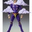 Super Action Statue - JoJo's Bizarre Adventure Part.VI 76. Weather Report (Hirohiko Araki Specified Color)(Pre-order) thumbnail 4