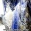 บูลไคยาไนท์ (Blue-Green Kyanite ) ผลึกธรรมชาติ (613g) thumbnail 9