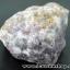 ▽เลพิโดไลต์ Lepidolite (87g) thumbnail 5