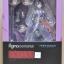 figma - Sword Art Online II: Yuuki (In-stock) thumbnail 1
