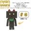 Nyanboard! - Maneki (Beckoning) Nyanboard 8Pack BOX(Pre-order) thumbnail 7