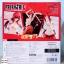 Fairy Tail - Erza Scarlet Hakama Ver. (Limited Edition Hobby Japan) thumbnail 2