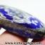 ลาพิส ลาซูลี่ Lapis Lazuli ขัดมันขนาดพกพา (32g) thumbnail 5