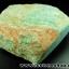 ▽อมาโซไนท์ (ฺAmazonite) ธรรมชาติ (427g) thumbnail 4
