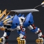 ZA (ZOIDS AGGRESSIVE) - Murasame Liger 1/100 Action Figure(Released) thumbnail 2