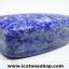 ▽ลาพิส ลาซูลี่ Lapis Lazuli ขัดมันขนาดพกพา (28g) thumbnail 5
