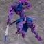 figma - Ninja Slayer from Animation: Dark Ninja(Pre-order) thumbnail 4