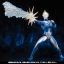Ultraman Cosmos: The First Contact - Ultraman Cosmos - Ultra-Act - Luna Mode thumbnail 6