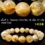 ▽[โปรโมชั่น] สร้อยข้อมือ ไหมทอง (Rutilated Quartz ) 8-10.5 mm. (06-09-17) thumbnail 4