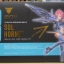Megami Device - SOL Hornet LOW VISIBILITY 1/1 Plastic Model (In-Stock) thumbnail 1